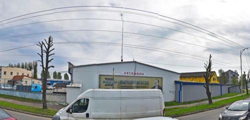 Панорама шины и диски — Шинный двор на Портовой — Калининград, фото №1