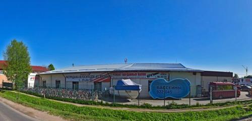 Панорама шины и диски — Шинный Двор на Гагарина — Калининград, фото №1