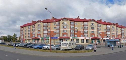 Панорама аптека — Ремедика — Брест, фото №1