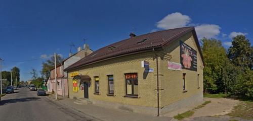 Панорама химчистка — Пёрышко — Гродно, фото №1