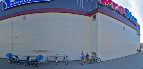Панорама вейп шоп — SigaretNet — Минск, фото №1