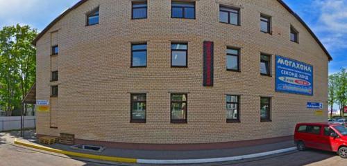 Панорама электромонтажные и электроустановочные изделия — Кабель+ — Минск, фото №1