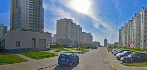 Панорама стоматологическая клиника — Кристалмед — Минск, фото №1