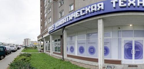 Панорама барбершоп — Ретро Арт Мужской салон — Минск, фото №1