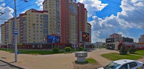 Панорама медицинская лаборатория — Синэво — Минск, фото №1
