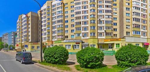 Панорама стоматологическая клиника — Стомика — Минск, фото №1