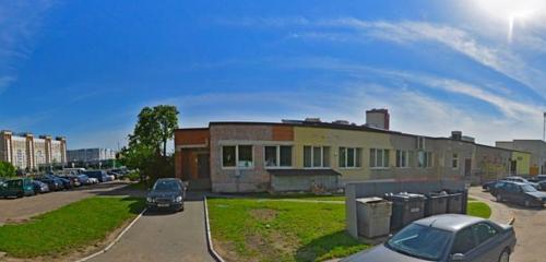 Панорама аптека — Фарм Форум — Минск, фото №1