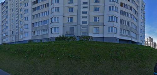 Панорама клининговые услуги — GreenCleaning — Минск, фото №1