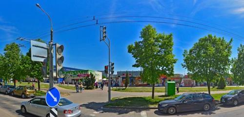 Панорама садовый инвентарь и техника — Сезон удачи — Минск, фото №1