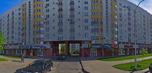 Панорама стоматологическая клиника — Стоматология — Минск, фото №1