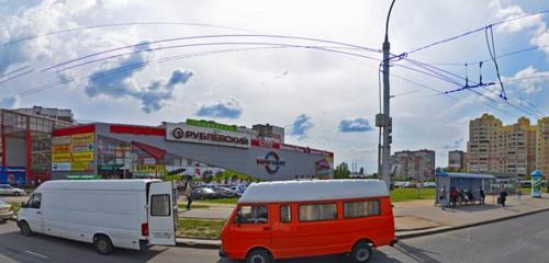 Панорама магазин электроники — Autodvr.by — Минск, фото №1