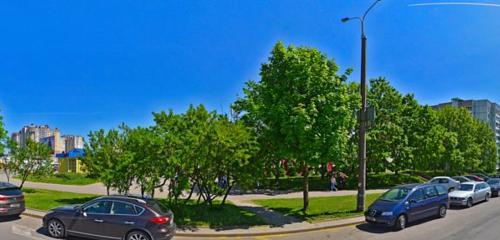 Панорама кафе — Неаполь — Минск, фото №1