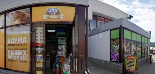 Панорама запчасти и аксессуары для бытовой техники — ZIP-Market — Минск, фото №1