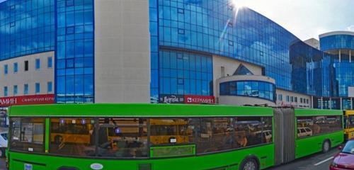 Панорама доставка еды и обедов — Банкет Экспресс — Минск, фото №1