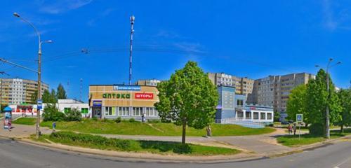 Панорама курсы иностранных языков — Fat Cat English — Минск, фото №1