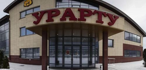 Панорама ресторан — Урарту — Минск, фото №1