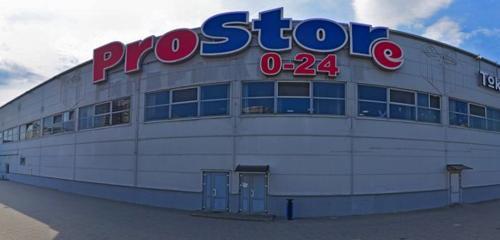 Панорама гипермаркет — ProStore — Минск, фото №1
