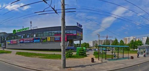 Панорама копировальный центр — АйТиМарк — Минск, фото №1