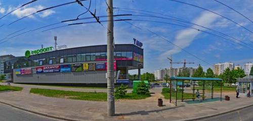 Панорама супермаркет — Евроопт — Минск, фото №1