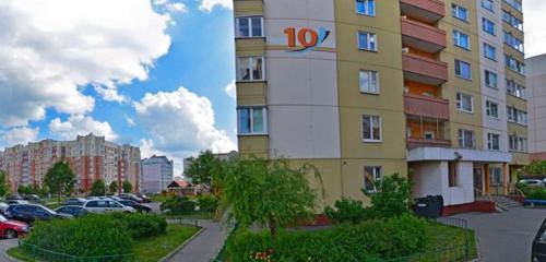 Панорама стоматологическая клиника — Леонидия — Минск, фото №1