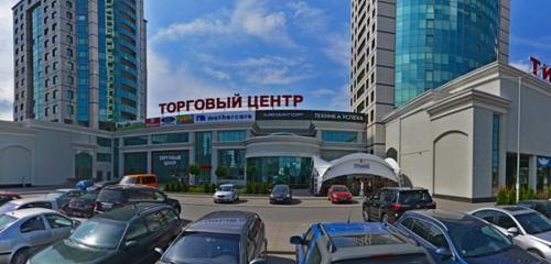 Панорама оптовая компания — Хардметал — Минск, фото №1