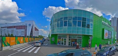 Панорама аптека — Белфармация — Минск, фото №1