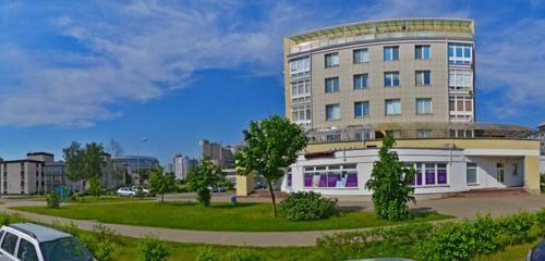 Панорама медцентр, клиника — Эра — Минск, фото №1