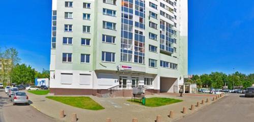 Панорама стоматологическая клиника — ЭверестДент — Минск, фото №1