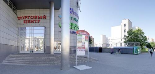 Панорама аптека — Белфармация аптека № 62, филиал № 1 — Минск, фото №1