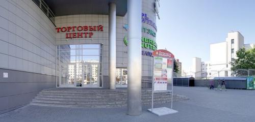Панорама пункт выдачи — Konstructor.by — Минск, фото №1