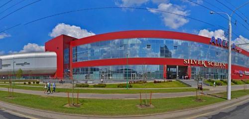 Панорама организация и проведение детских праздников — Карамелька — Минск, фото №1
