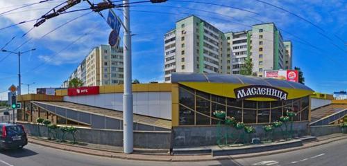 Панорама букмекерская контора — Parimatch — Минск, фото №1