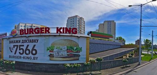 Панорама быстрое питание — Burger King — Минск, фото №1