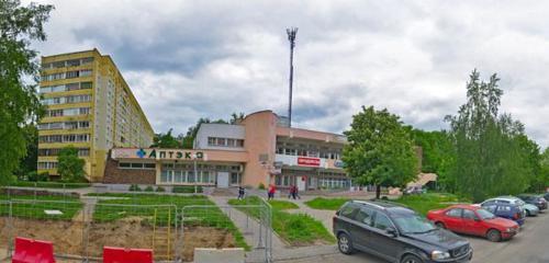 Панорама медицинские изделия и расходные материалы — Бост плюс — Минск, фото №1