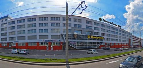 Панорама ремонт электрооборудования — Bosch, сервисный центр — Минск, фото №1