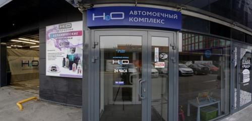 Панорама автомойка — H3О — Минск, фото №1