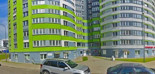 Панорама полиграфические услуги — АйТиМарк — Минск, фото №1