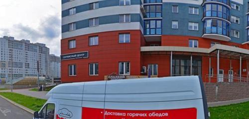 Панорама ломбард — Ломбард Венеция — Минск, фото №1