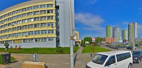 Панорама курсы иностранных языков — Новое образование — Минск, фото №1
