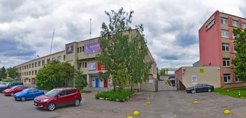 Панорама ветеринарная клиника — Ветеринарный Центр Друг — Минск, фото №1