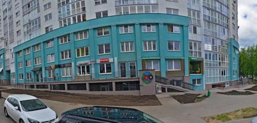 Панорама декоративные покрытия — Oikos — Минск, фото №1