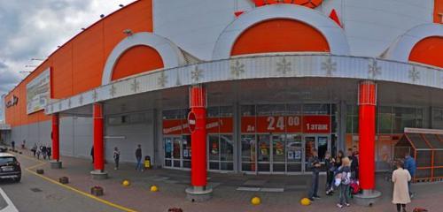 Панорама магазин табака и курительных принадлежностей — Hookah market — Минск, фото №1