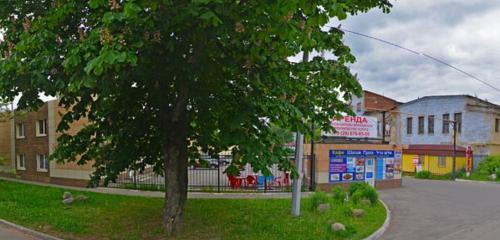 Панорама ветеринарная клиника — ВеТеТа Клиник — Минск, фото №1