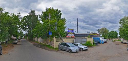 Панорама автосервис, автотехцентр — СТО — Минск, фото №1