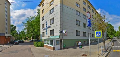 Панорама стоматологическая клиника — Триомед — Минск, фото №1