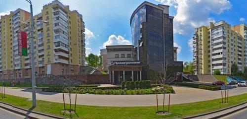 Панорама лизинговая компания — Промагролизинг — Минск, фото №1