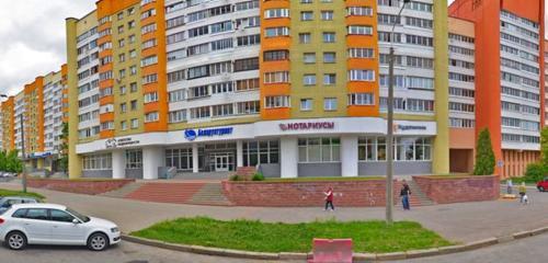 Панорама бизнес-центр — На Танка — Минск, фото №1
