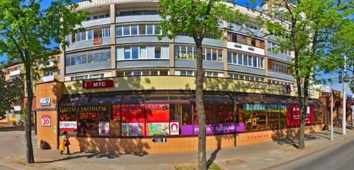 Панорама магазин продуктов — Шедевры вкуса — Минск, фото №1