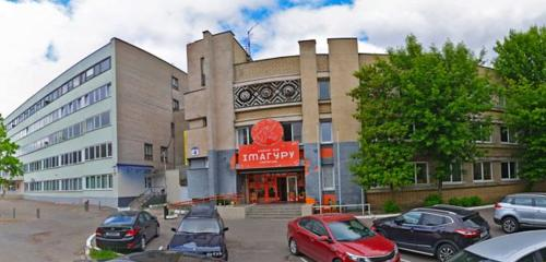 Панорама коворкинг — Бизнес-клуб Imaguru — Минск, фото №1