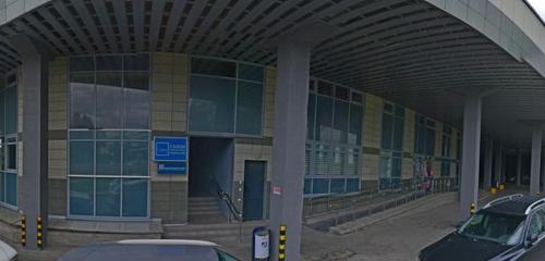 Панорама медцентр, клиника — Доктор Лор — Минск, фото №1